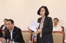 保持越通社与越南驻外代表机构之间的有效合作