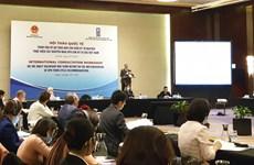 越南兑现保障人权的国际承诺