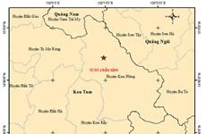 昆嵩省连续发生数次小地震 地震海啸预警中心派员监测