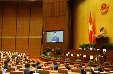 第十五届国会第二次会议第三个工作日就多项重要决议草案进行讨论