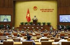 第十五届国会第二次会议:讨论四省市发展的特别机制和特殊政策