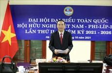 农业与农村发展部副部长冯德进担任越南与菲律宾友好协会主席