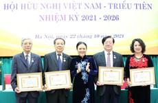 发挥越南与朝鲜人民之间的桥梁作用