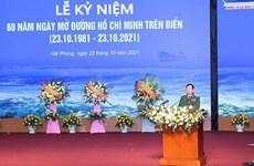 海上胡志明小道开创60周年纪念仪式隆重举行