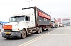 中国广西壮族自治区向越南援助新冠疫苗和医疗物资