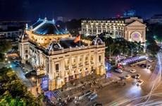 """""""河内市中心的法国建筑""""步行旅游线-安全旅游活动"""