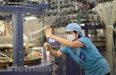 越南经济呈积极增长态势