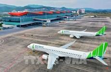 广宁省云屯—胡志明市商业航线自10月27日起恢复运营