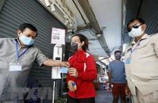 柬埔寨新冠肺炎确诊病例数创下4月份以来新低