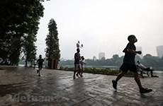 """""""一起动起来吧,为了我们越南的健康和幸福""""项目正式展开"""