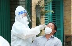越南新增3620例本土确诊病例   比昨日下降400例