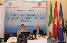 意大利企业关注越南乃至东盟可再生能源领域