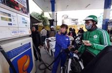 汽油价格持续上涨