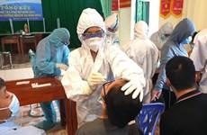 10月26日越南新增新冠肺炎确诊病例3595例 新增治愈出院病例2989例