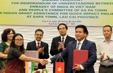 印度支持在沙巴建一所学校的项目