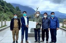 广平省支援老挝甘蒙省抗击新冠肺炎疫情