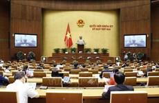 越南第十五届国会第二次会议新闻公报(第7号)