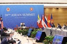 东盟峰会:东盟领导人发表关于促进数字化转型的宣言