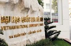 2022年度新兴经济体大学排名发布:越南有五所大学上榜