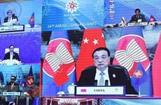 东盟峰会:中国希望与东盟深化合作