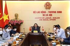 促进越南与瑞士的就业安全