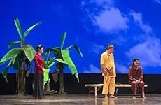 越南话剧百年精华汇聚晚会在河内大剧院举行