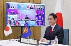 东盟峰会:日本支持东盟在解决缅甸问题中的努力