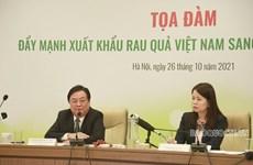 推动越南水果蔬菜对欧盟市场出口