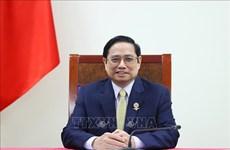 越南与世界经济论坛国家战略对话:努力实现越南发展目标