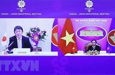 东盟峰会:日本高度评价《东盟印太展望》
