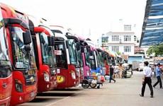 胡志明市跨省客运按疫情风险等级运行