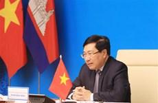 第十一次越柬边境省合作与发展会议在线举行