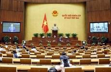 第十五届国会第二次会议:讨论两部法律草案
