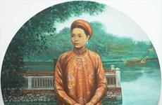 对阮朝皇族人物的新视角(组图)