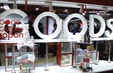 近50家日本消费品企业积极开拓越南市场