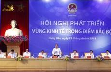 越南政府总理阮春福主持召开北部重点经济区发展会议