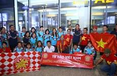 越南女子足球队凯旋回国(组图)
