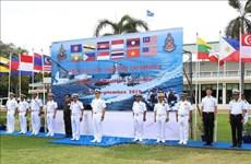越南参加东盟-美国国际海事演习