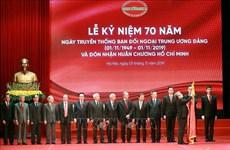 老挝和柬埔寨高级代表团出席越共中央对外部传统日70周年纪念典礼