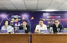 越南2019年周五在线活动启动和电商国家网购频道正式开通