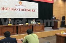 2019年越南进出口总额将超过5000亿美元