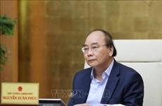 越通社简讯2020.4.24