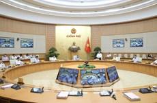 越南公布2019年行政审批制度改革指数和人民对政府行政机构服务的满意度