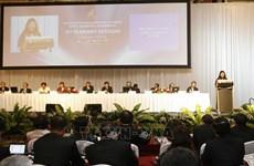 AIPA 41:越南在融入国际社会过程中继续发挥作用和巩固地位