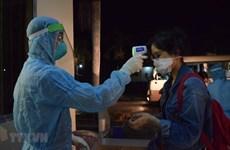 13日上午越南无新增新冠肺炎确诊病例 累计治愈出院910例