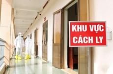 越南新增8例新冠肺炎确诊病例 入境后立即接受隔离