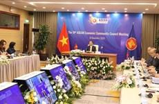 2020年东盟轮值主席年:实现到2025年建立东盟经济共同体的5个目标