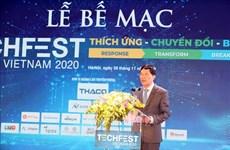 2020年越南国家创新创业节今日落下帷幕