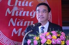 岘港加强与外籍人士的友谊与合作