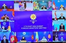 第11届东亚峰会外长会议以线上方式举行